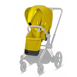 CYBEX PRIAM SEAT PACK MUSTARD YELLOW 2021