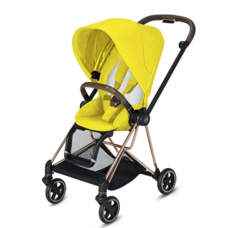 CYBEX MIOS SEAT PACK MUSTARD YELLOW 2021
